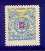 Portugal - 1929 Geographic Society Of Lisbon - Af. SGL 09 - MLH - Nuovi