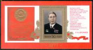 RUSSIA, 1977,Leonid Brezhnev; Souvenir Sheet; Mint - 1923-1991 USSR