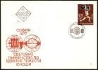 BULGARIA SOFIA 1977 - WEIGHT-LIFTING WORLD JUNIOR CHAMPIONSHIPS - FDC - Pesistica