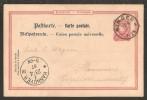 Postkarte Deutschland Von Singen Nach Hannover 1887 - Usati