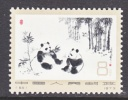 PRC 1110  **  FAUNA  PANDA - 1949 - ... People's Republic