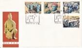 PRC T 88 FDC  TERRA-COTTA WARRIORS - 1949 - ... People's Republic