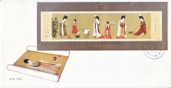 PRC T 89 M   FDC   PAINTINGS OF TANG DYNASTY - 1949 - ... People's Republic