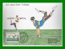 "LIECHTENSTEIN 1988  : CM : YVERT N° 889  "" JO D´ETE DE SEOUL : GYMNASTIQUE "" ( 83 ) + Prix Dégressif. - Gymnastics"
