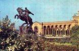17220    Armenia,  Yerevan,  Railway  Station,  NV - Armenia