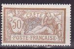 Crète - 1902 - YT N° 12 *   (m)