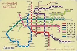 Carte Japon - TRAIN / Plan Lignes De TRAIN / Rainbow Texte 1 - AREA GUIDE MAP Japan Prepaid Card ZUG Trein - 882 - Trains