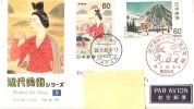 JAPON - PREMIER JOUR  26. II .81 - FDC