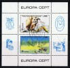 1986  Europa Souvenir Sheet  First Day Cancel - Cyprus (Turkey)