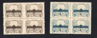 Block Of 4-China 1959 S31 Central Museum Of Natural History Stamps Giant Panda - 1949 - ... People's Republic