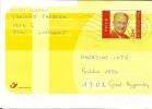 Briefkaart Carte Postale / MVTM / Tielt 2003 - Illustrat. Cards