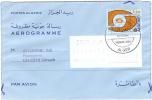 REF LANV2 - ALGERIE AEROGRAMME OBLITERE FDC 4/8/1984 VOYAGE PUR LA SUISSE - Algérie (1962-...)