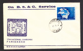 1976  8 November  SCOUTS  7th  NATIONAL JAMBOREE  CAMP  P.O.  EP - 423 Cover   # 24946 Indien Inde India - Scouting