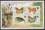 Antigua Y/T Blok 22 (**) - Antigua Et Barbuda (1981-...)