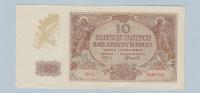 Poland 10 Zlotych 1940 AXF CRISP Banknote Pick 94 - Polen