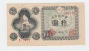 JAPAN 10 YEN 1946 P 87a 87 A - Japan