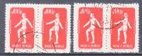 PRC 141 A-d  Reprint   (o) - 1949 - ... People's Republic