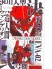MANGA Télécarte Japon * Cinéma * ANIMATE * Animé (5245) TK *  PHONECARD JAPAN * Movie * Kino - Film