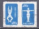 PRC 142 A-b  Reprint   (o) - 1949 - ... People's Republic