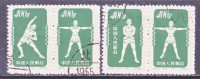 PRC 144 A-d  Reprint   (o) - Official Reprints