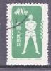 PRC 144 D  Reprint   (o) - 1949 - ... People's Republic