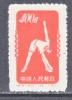 PRC 145 B  Reprint   * - 1949 - ... People's Republic