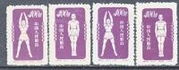 PRC 148 A-d  Reprint   * - 1949 - ... People's Republic