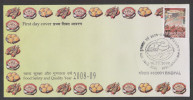 India 2008  FOOD SAFETY AND QUALITY YEAR FDC  #25006 Indien Inde - Food