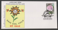 India 2007  SAVE GIRL CHILD  Special Cover #25028 Indien Inde - Unclassified