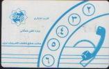 IRAN - IR-072 - Irán