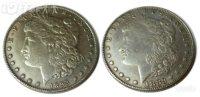 Error U.S. Two Face Morgan Dollar Replica - Coins