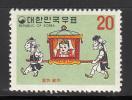 Korea Scott No 667 Unused Hinged Year 1969 - Corée Du Sud