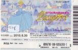 Disney * PASSPORT * Entreecard JAPON * TOKYO DISNEYLAND * STOCKHOLDERS Pass CINDERELLA (518) JAPAN PASS * CINEMA * FILM - Disney