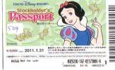 Disney * PASSPORT * Entreecard JAPON * TOKYO DISNEYLAND * STOCKHOLDERS Pass SNOWWHITE (529) JAPAN PASS * CINEMA * FILM * - Disney