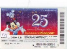 Disney * PASSPORT * Entreecard JAPON * TOKYO DISNEYLAND (572) MICKEY * STOCKHOLDERS Passeport * JAPAN * CINEMA *FILM - Disney
