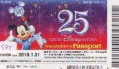 Disney * PASSPORT * Entreecard JAPON * TOKYO DISNEYLAND (575) MICKEY * STOCKHOLDERS Passeport * JAPAN * CINEMA *FILM - Disney