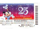 Disney * PASSPORT * Entreecard JAPON * TOKYO DISNEYLAND (576) MICKEY * STOCKHOLDERS Passeport * JAPAN * CINEMA *FILM - Disney