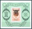 BARBUDA - 1981 - MNH/*** - ROYAL WEDDING  - SG MS575 Mi BL 62 Yv BLOC 57 - Lot 3781 - Antigua & Barbuda (...-1981)