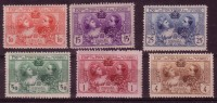 EXPOSITION DE MADRID ALPHONSE XIII ET REINE VICTORIA YT236 A 241 NEUFS CHARNIERES PROPRES - 1889-1931 Kingdom: Alphonse XIII
