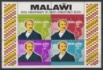 Malawi Y/T Blok 31 (**) - Malawi (1964-...)