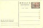 REF LANV2 - JAPON II GM OCCUPATION MALESYE - CARTE POSTALE NEUVE - Postcards