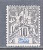Grande Comoro Islands 5  ** - Great Comoro Island (1897-1912)