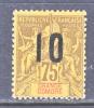 Grande Comoro Islands 29  ** - Great Comoro Island (1897-1912)