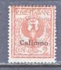 Italy Calino 1   * - Aegean (Calino)
