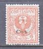 Italy Coo 1   * - Aegean (Coo)