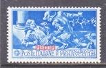 Italy Piscopi  15   * - Aegean (Patmo)
