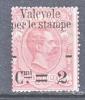 Italy 60   * - 1861-78 Vittorio Emanuele II