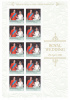Australia- 2011 Royal Wedding Sheetlet MNH - Sheets, Plate Blocks &  Multiples