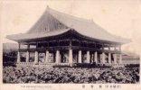 CPA Carte Postale Ancienne COREE KOREA KEIJO The Keikairo Hall - Corea Del Sud