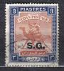 "AP301 - SOUDAN 1936 ,  Servizio Yvert N. 61  Soprastampa  ""S.G."" - Sudan (1954-...)"